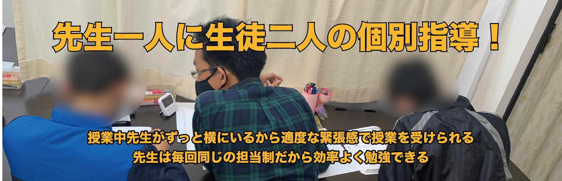 https://chicora-gakuen.jp/introduction/